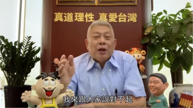 蔡衍明拍影片說明自己「真愛台灣」,並預告將就與柯文哲的關係拍支影片。(圖擷自蔡衍明Youtube)
