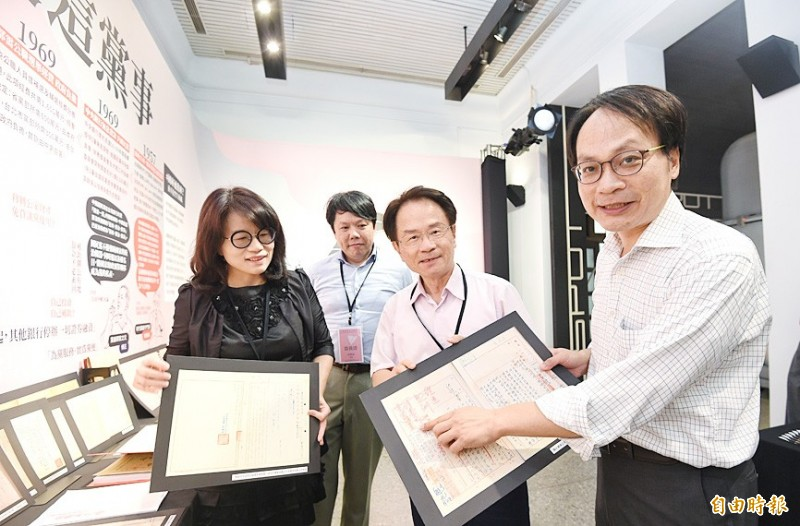《TAIPEI TIMES》 KMT assets information sought