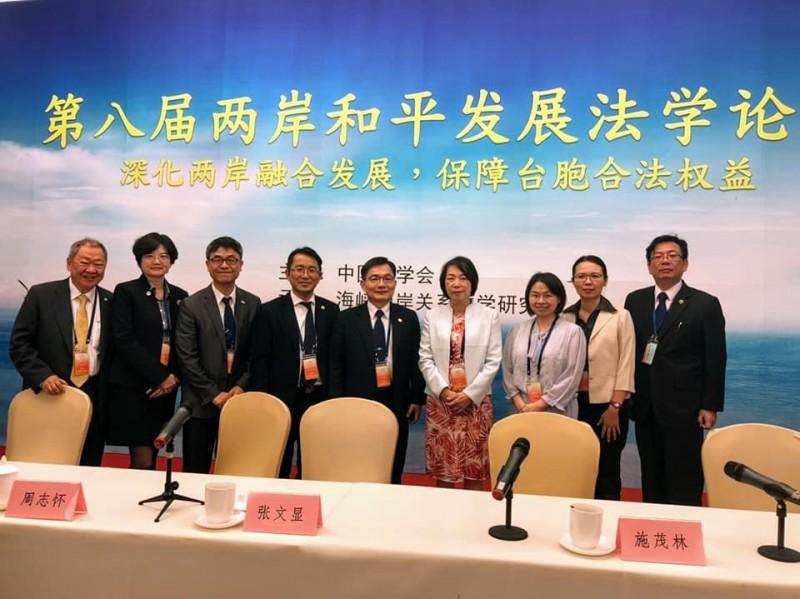律師全聯會赴中參加論壇 台北律師工會痛批:自我矮化!