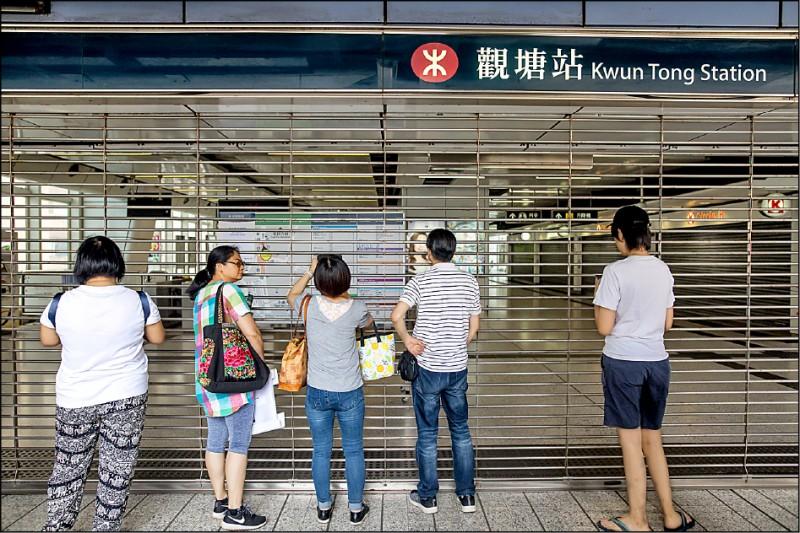 港鐵公司24日上午突然宣布關閉觀塘線部分車站,讓許多民眾撲了個空。(彭博)