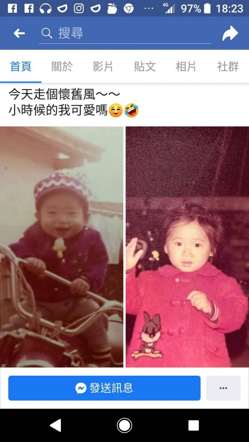立委何欣純臉書PO小時候萌照 網友一致讚「古錐」
