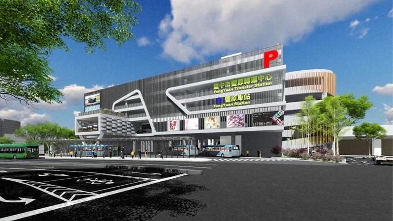 豐原轉運中心工程已公開招標,完工後可解決豐原火車站周邊停車問題。圖為豐原轉運中心模擬圖。(記者張菁雅翻攝)