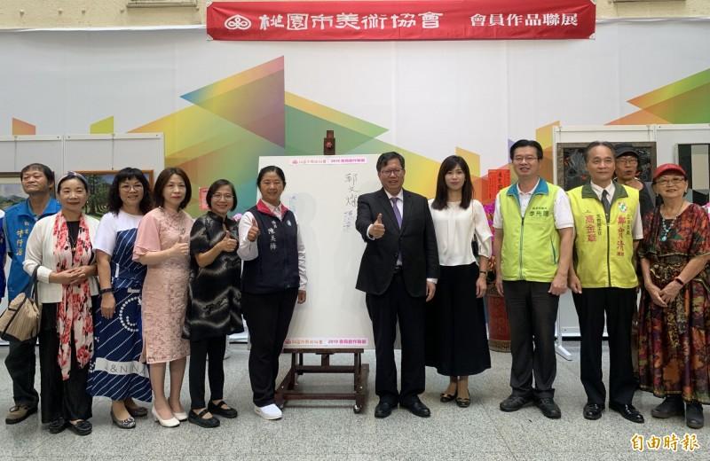 33年桃市美術協會員聯展  鄭文燦:全力支持文化建設