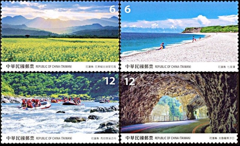 A set of this year's Formosa-themed postage stamps, featuring scenery from Hualien County, is pictured on Friday. The set is to be released on Wednesday. Photo courtesy of Chunghwa Post