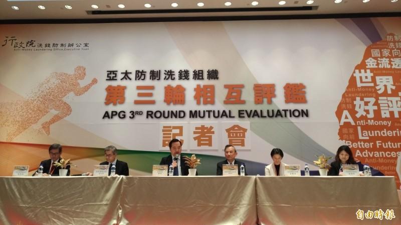 APG防洗錢評鑑》亞洲唯二最高級「一般追蹤」名單 台灣有望入列