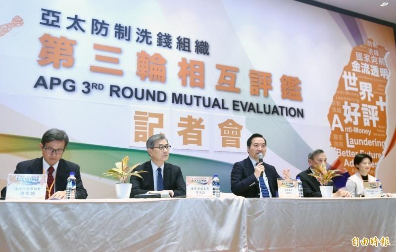 亞太防制洗錢組織(APG)發布台灣獲得最佳成績的「一般追蹤等級 」,我政府將動員國際支持與友邦協助,防範這項最佳成績被中國翻盤。圖為我官員去年11月出席亞太防制洗錢組織第三輪相互評鑑記者會。(資料照)