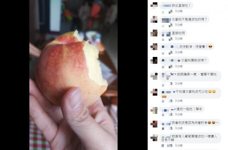 不少網友認為該直接連皮吃,但也有網友表示「不知道水蜜桃皮能吃」。(圖片擷取自爆廢公社二館)