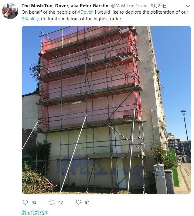 週六(24日)有數名工人在畫作前搭起4層鷹架,昨(25日)早晨畫作即消失,令許多網友崩潰表示不解。(圖取自推特@MashTunDover)