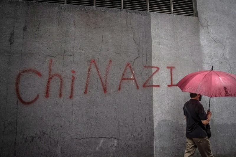 Chinazi