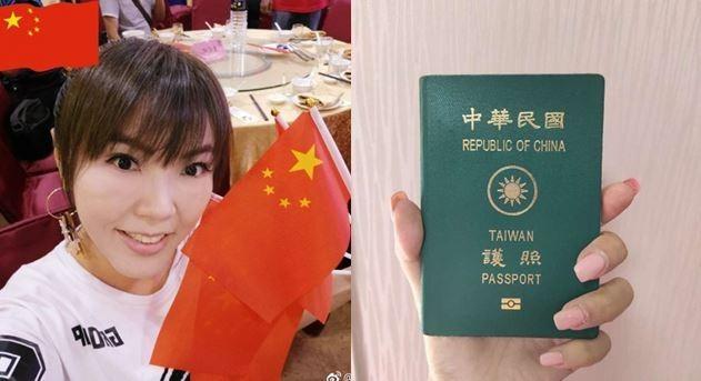 劉樂妍(圖左)返台前發現台灣護照(圖右)遺失,急向國台辦求助。(圖擷取自劉樂妍微博,本報合成)