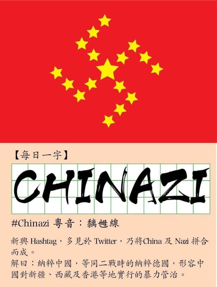 網路上也流傳著相關的圖片。(圖擷取自臉書_Stand with Hong Kong)