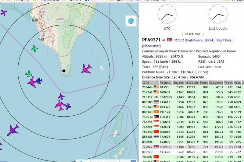疑似北韓軍機通過恆春外海。(許耿睿提供,記者蔡宗憲翻攝)