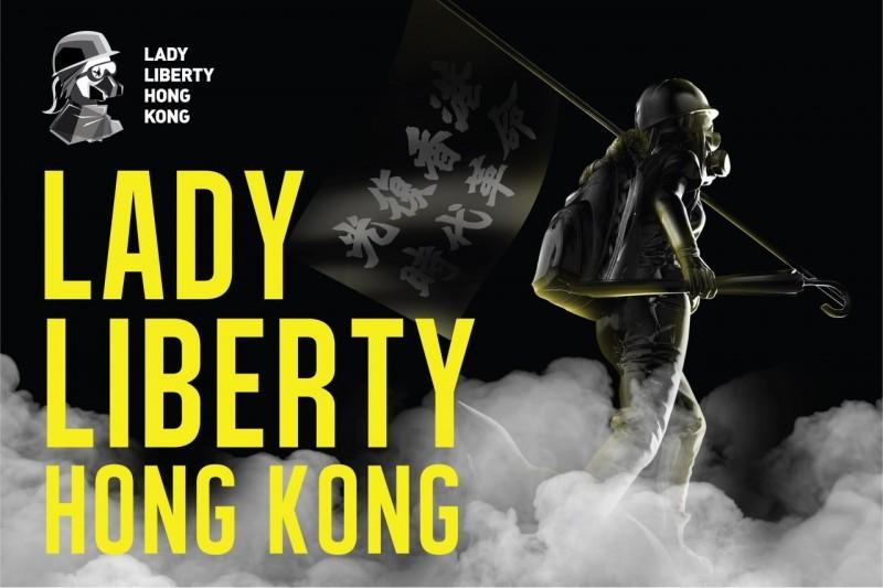 香港網友日前在「連登討論區」發起「香港民主女神計畫」,預計在31日推出雕像。(圖擷取自「連登討論區」)