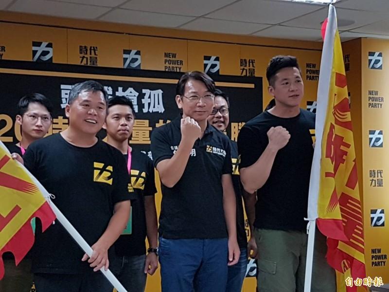 時代力量黨主席徐永明(前排中)。(記者謝君臨攝)