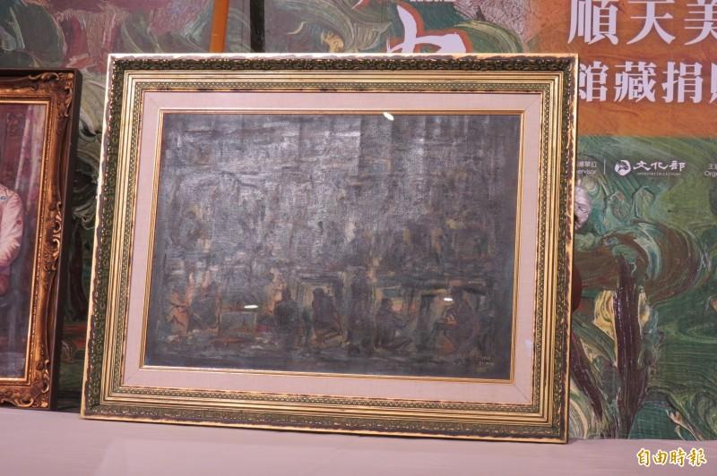 致力關懷礦工的前輩畫家洪瑞麟作品「礦工頌」。(記者蘇孟娟攝)