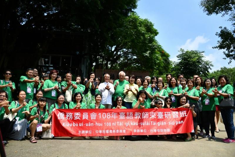僑委會近期舉辦「海外台語教師研習班」,共有來自8國共38位海外人士返台參與台語教學培訓課程。(僑委會提供)