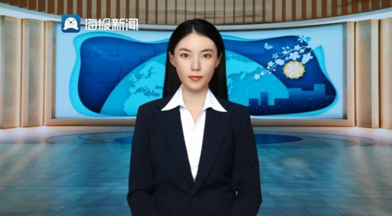 AI虛擬主播播報新聞畫面。(圖翻攝自YouTube)