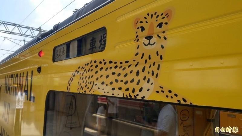 集集彩繪列車爭議持續延燒,負責該案的設計師江孟芝先遭爆車上字體採用未取得版權的康熙字典體,並坦言原先的石虎圖案是從圖庫買來的,隨後關閉臉書多日。(資料照)