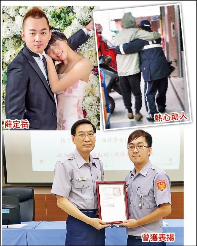 警員薛定岳(下圖右)聯合勤教時獲頒獎表揚,平時熱心幫助弱勢民眾,日前才剛與女友拍完婚紗照。(記者吳昇儒、王宣晴翻攝)