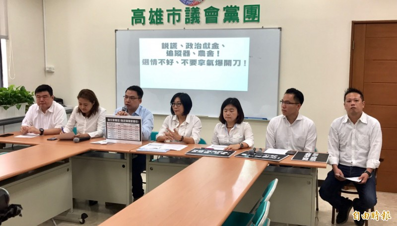 民進黨議會黨團召開記者會回擊國民黨及韓國瑜對氣爆案指控。(記者洪臣宏攝)
