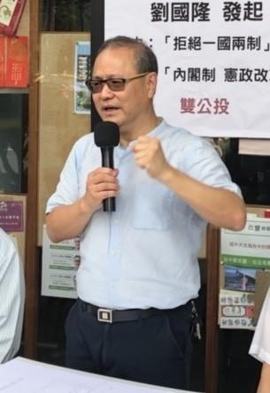劉國隆爭取民進黨提名參選台中市第五選區立委。(圖由劉國隆提供)