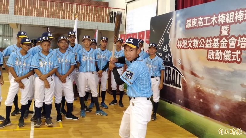 宜蘭縣國立羅東高工硬式棒球隊成軍,成為培育青棒選手的新搖籃。(記者江志雄攝)