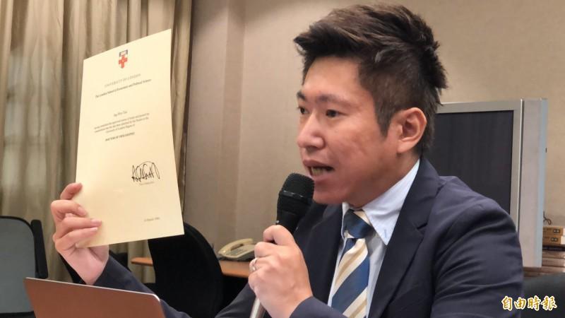 總統府發言人張惇涵出示蔡英文2015年向LSE申請的補發學位證書及相關文件。(記者楊淳卉攝)