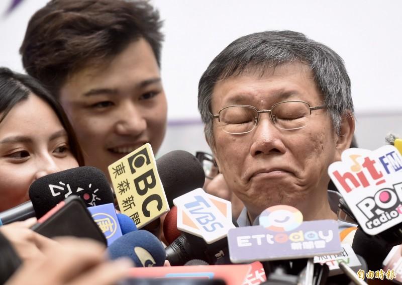 台北市長柯文哲說,要選總統大位的人,不要為了800萬元在糾葛,這會被人看破手腳、這是戰略錯誤。(記者簡榮豐攝)