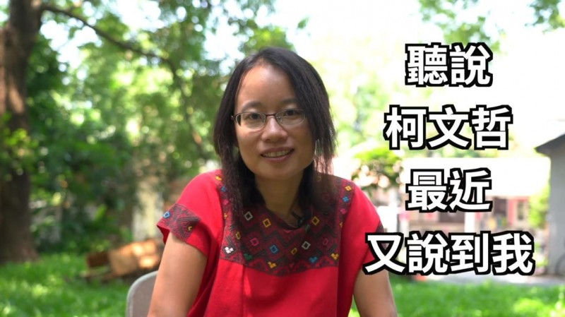 吳音寧今(29)日提出5點「台灣價值」,重砲回應柯文哲。(圖取自台灣基進臉書)