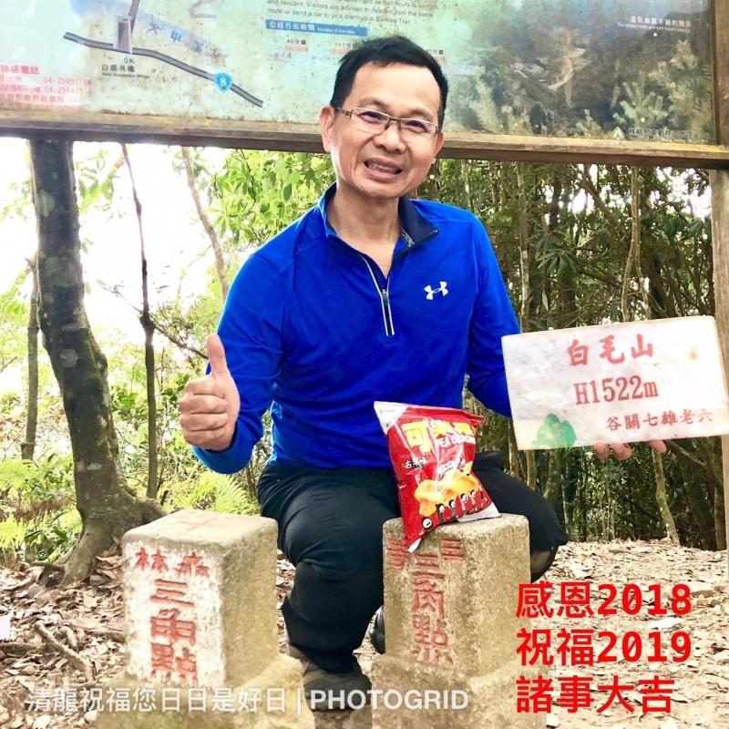 陳清龍表示,總統大選支持誰?要看最後親民黨中央的決定。(取自陳清龍臉書)