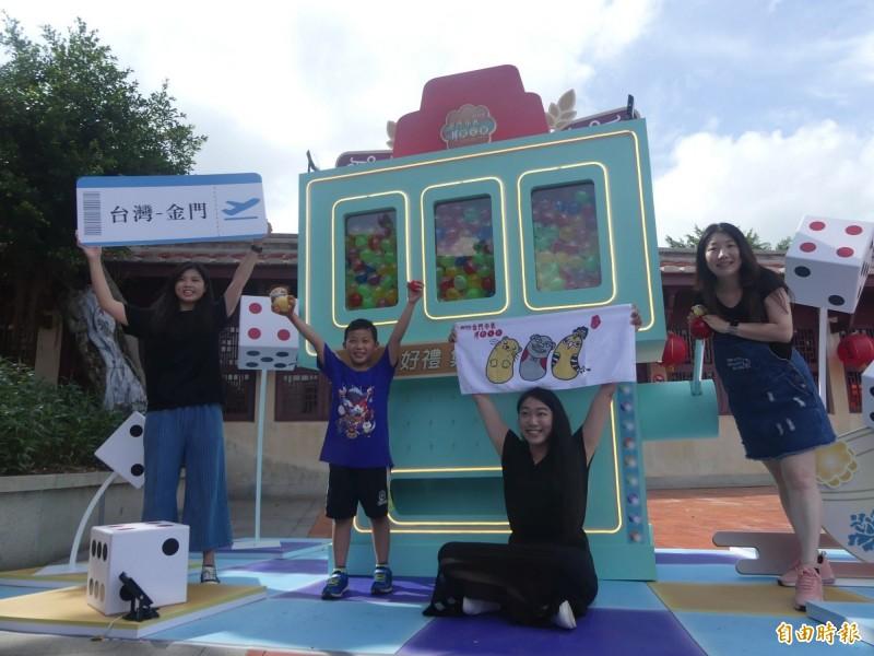 金門中秋博狀元餅活動推出人人有獎的「狀元巨型拉霸機」。(記者吳正庭攝)