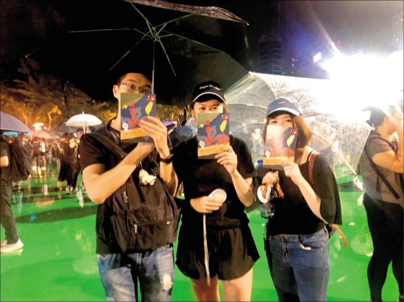 屏東縣枋寮鄉政顧問李孟居日前到香港旅遊,曾上街拍攝反送中運動抗爭畫面。(記者陳彥廷翻攝)