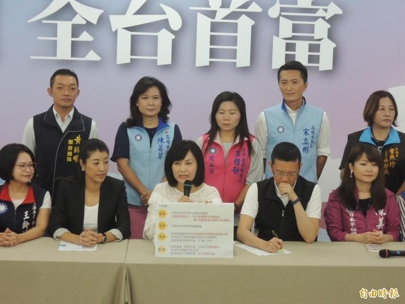 國民黨韓國瑜競選辦公室召開記者會談高雄氣爆案。(資料照)