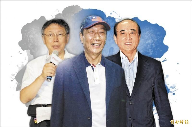鴻海創辦人郭台銘、前立法院長王金平及台北市長柯文哲三方結盟態勢明顯。(資料照)