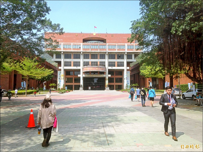 中山大學新學期計畫撥款上千萬元,獎勵學生出國進修。(記者黃旭磊攝)