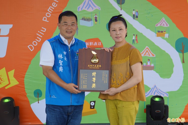 斗六市長林聖爵頒發今年文旦品質比賽特等獎給得主黃燕萍。(記者詹士弘攝)