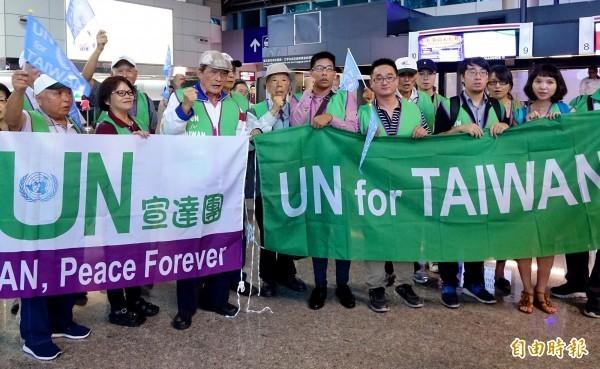 聯合國大會將於9月17日開議,台灣聯合國協進會今年將再度組團,前往美國紐約、華府與加拿大多倫多為「台灣入聯」發聲,預計9月7日在紐約舉辦入聯大遊行,以中國駐紐約總領事館為遊行活動終點。(資料照)
