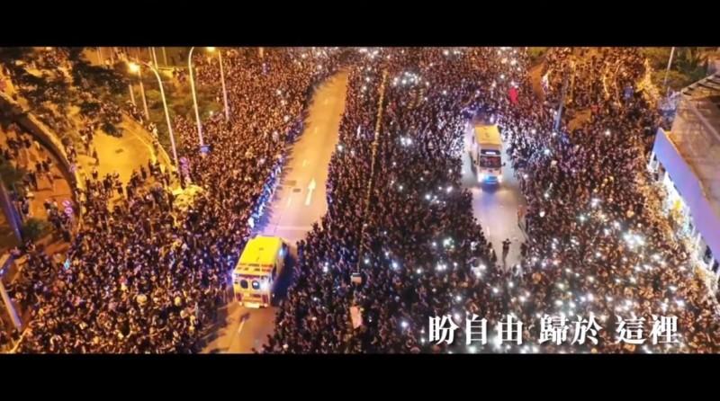 香港一群網友聯合製作《願榮光歸香港》歌曲MV,唱出對香港時代革命的精神。(圖擷取自dgx dgx@YouTube)