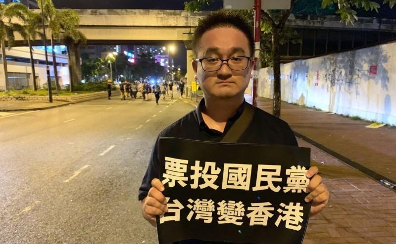 目前正值香港反送中抗爭,曾琮愷呼籲,「這次遊行也特別邀請香港人士一同參與,歡迎遭受中國壓迫的圖博、維吾爾族、香港、中國民運人士,一起站出來向中國表達抗議」。(資料照)
