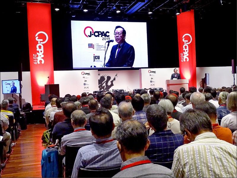 福和會理事長顏慶章昨出席「日本保守政治行動大會」,發表專題演講。(駐日特派員林翠儀攝)