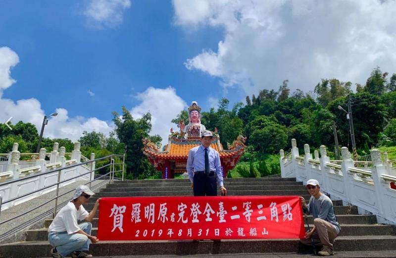 羅明原(中)昨日登上龍船山,創下台灣登山史紀錄,成為第1位完登全台3000米以上高山及一、二等三角點和小百岳的人。(圖擷取自陳嘉權臉書)