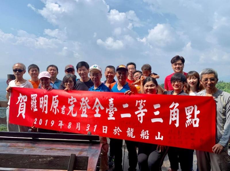 羅明原已成為第1位完登所有3000公尺以上高山及一丶二等三角點丶小百岳的人。(圖擷取自陳嘉權臉書)