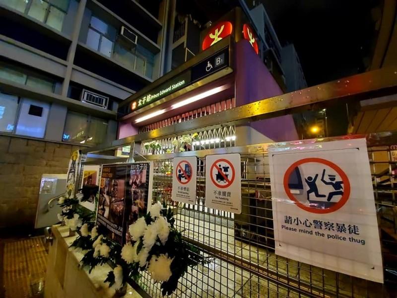 今日晚間有多人聚集在地鐵站以及旺角警署,警方在晚間10點多舉起橙旗。(臉書_旺角太子深水埗街坊)