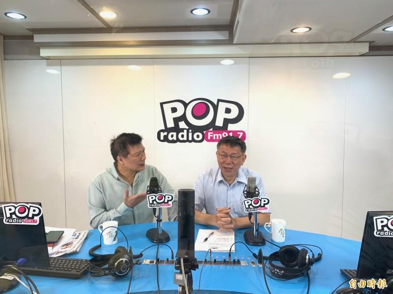 台北市長柯文哲晚間接受廣播節目《POP大國民》專訪。(記者沈佩瑤攝)