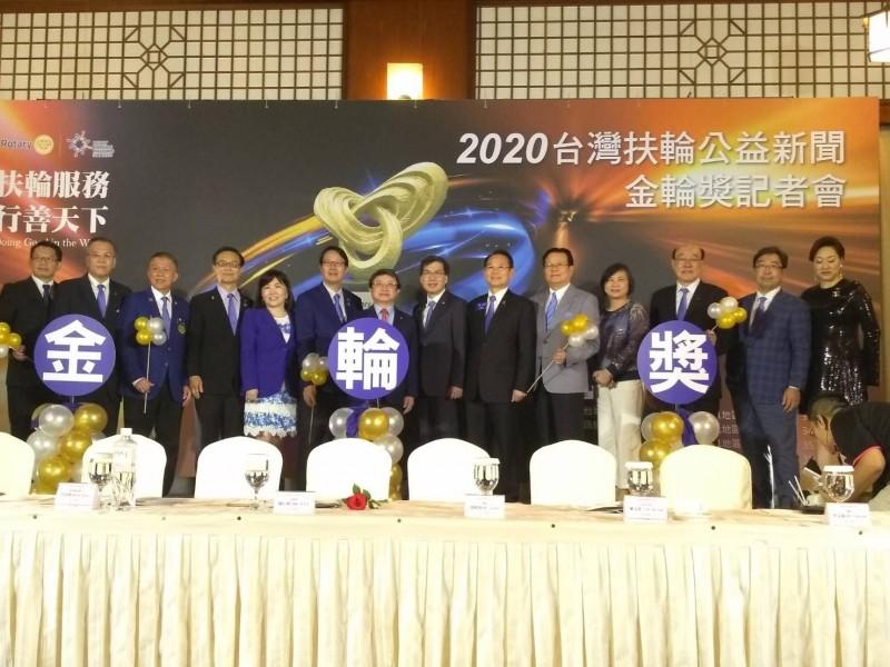 台灣扶輪出版暨網路資訊協會、台灣國際扶輪12個地區總監,宣布『2020台灣扶輪公益新聞金輪獎』起跑,明年3月徵件、5月頒獎,歡迎媒體工作者參加。(記者劉力仁攝)