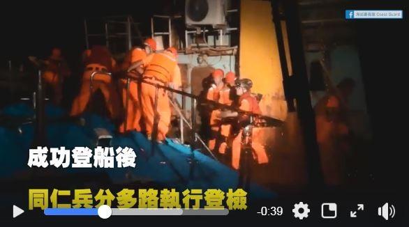 上週8月31日海巡署金門海巡隊截獲越界中國抽砂船。(圖翻攝自臉書「海巡署長室 Coast Guard」)