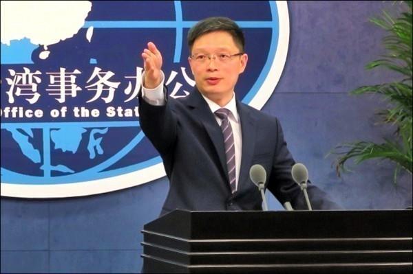 國台辦發言人安峰山被爆料已卸去官職,轉任民營公司「首席品牌官」。(中央社資料照)