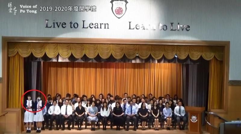 香港保良局何蔭棠中學舉行開學典禮時,台下學生高喊「光復香港,時代革命」,司儀女同學(紅圈處)雖須主持典禮進行,但仍以個人立場表示「不論遇到任何困難,都要勇敢面對」。(圖翻攝自香港網友「Sampson Wong」臉書影片)