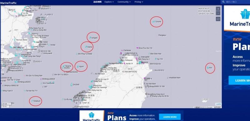 有軍事迷透過船舶監視網站,發現日本海上保安廳有7艘大型巡視船,分布在北台灣週邊海域,讓長期關注船舶動態的他都直呼「罕見!」。(讀者提供)