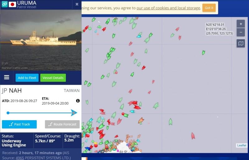 有軍事迷透過船舶監視網站,發現日本海上保安廳有7艘大型巡視船,分布在北台灣週邊海域,其中噸位最大的宇留麻號,則以低速在基隆北方海域巡航。(讀者提供)